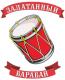 Андеграунд клуб «Залатанный барабан»