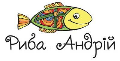Кафе / хостел «Рыба Андрей»