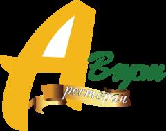 Ресторан «Август»