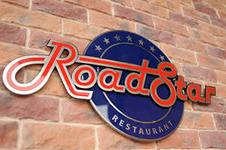 Grill House «RoadStar»