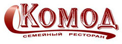 Ресторан «Комод»