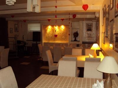 Ресторан «Навигатор»