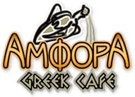 Кафе «Амфора»